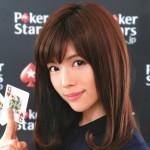 yuiko matsukawa pokerstar