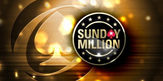 Sunday Million Anniversary Pokerstars deal à sept